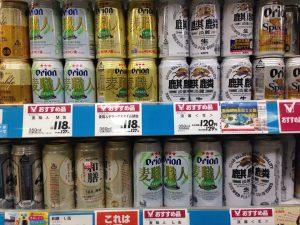 Orion Bier aus Okinawa