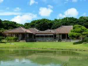 Shikina-en Park und Gästehaus, Okinawa