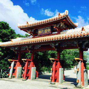 Eingangstor zum Shuri Castle