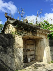 Sonohyan Utaki im Shuri Castle Park Okinawa