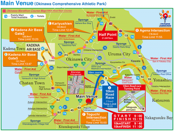 Okinawa Marathon Course Map
